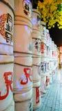 Ιαπωνία γύρω από τον τοίχο κιβωτίων στοκ εικόνα με δικαίωμα ελεύθερης χρήσης