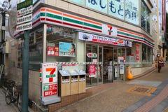 Ιαπωνία επτά ένδεκα στοκ φωτογραφία με δικαίωμα ελεύθερης χρήσης