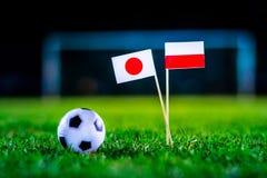 Ιαπωνία - Πολωνία, ομάδα Χ, Πέμπτη, 28 Ποδόσφαιρο Ιουνίου, Παγκόσμιο Κύπελλο στοκ εικόνα με δικαίωμα ελεύθερης χρήσης