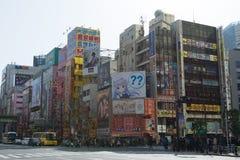 Ιαπωνία Τόκιο Στοκ Εικόνα