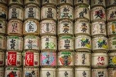Ιαπωνικά βαρέλια χάρης - Τόκιο, Ιαπωνία Στοκ Φωτογραφίες