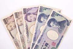 Ιαπωνικά γεν στοκ φωτογραφία με δικαίωμα ελεύθερης χρήσης