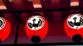 Ιαπωνικά κόκκινα φανάρια Στοκ φωτογραφία με δικαίωμα ελεύθερης χρήσης
