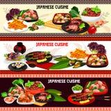 Ιαπωνικά πιάτα κρέατος κουζίνας με τις σάλτσες, veggies διανυσματική απεικόνιση