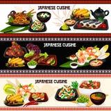 Ιαπωνικά πιάτα με τα ψάρια, θαλασσινά και veggies διανυσματική απεικόνιση