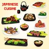 Ιαπωνικά πιάτα ψαριών και κρέατος με τις σαλάτες και τη σούπα διανυσματική απεικόνιση