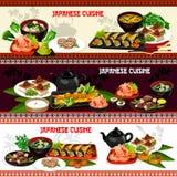 Ιαπωνικά σούσια και ασιατικά πιάτα κρέατος με τα veggies απεικόνιση αποθεμάτων