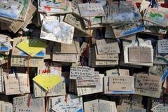 ιαπωνικές ταμπλέτες προσ&e Στοκ Φωτογραφία