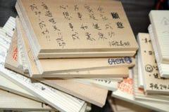 ιαπωνικές ταμπλέτες προσ&e Στοκ Εικόνα