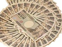 Ιαπωνική απομόνωση τραπεζογραμματίων γεν στο λευκό Στοκ φωτογραφία με δικαίωμα ελεύθερης χρήσης