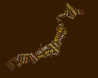 ιαπωνική εμφάνιση χαρτών της Ιαπωνίας στοιχείων καλλιέργειας Στοκ Φωτογραφία