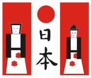 Ιαπωνική και ιαπωνική γυναίκα Στοκ εικόνες με δικαίωμα ελεύθερης χρήσης