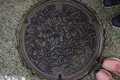 Ιαπωνική καταπακτή στοκ εικόνες