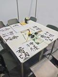 Ιαπωνική κατηγορία σχεδίων αλφάβητου με το πινέλο Στοκ εικόνες με δικαίωμα ελεύθερης χρήσης