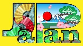 Ιαπωνική ομορφιά που διπλώνει τον ανεμιστήρα και την παράδοση απεικόνιση αποθεμάτων
