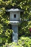 ιαπωνική πέτρα φαναριών Στοκ Φωτογραφίες