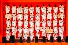 Ιαπωνική προσευχή εγγράφου Στοκ φωτογραφίες με δικαίωμα ελεύθερης χρήσης