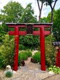 Ιαπωνική πύλη Στοκ εικόνα με δικαίωμα ελεύθερης χρήσης