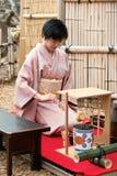 Ιαπωνική τελετή τσαγιού Στοκ Φωτογραφίες
