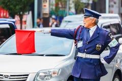 Ιαπωνική φρουρά ασφάλειας Στοκ εικόνα με δικαίωμα ελεύθερης χρήσης