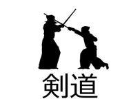 Ιαπωνικοί μαχητές kendo με τα ξίφη μπαμπού στο άσπρο bacgkround Στοκ εικόνες με δικαίωμα ελεύθερης χρήσης