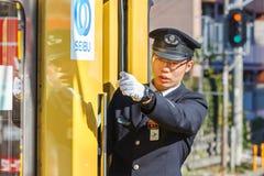 Ιαπωνικός αγωγός τραίνων Στοκ φωτογραφία με δικαίωμα ελεύθερης χρήσης