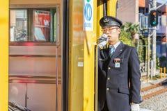 Ιαπωνικός αγωγός τραίνων Στοκ Φωτογραφίες