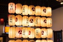 ιαπωνικός λαμπτήρας Στοκ Φωτογραφίες