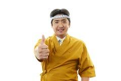 Ιαπωνικός αρχιμάγειρας Στοκ εικόνες με δικαίωμα ελεύθερης χρήσης