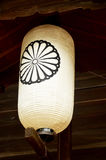 Ιαπωνικός εξοπλισμός φωτισμού φαναριών ή λαμπτήρων παραδοσιακός Todai στοκ φωτογραφία με δικαίωμα ελεύθερης χρήσης