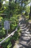 Ιαπωνικός κήπος, Νάγκουα, Ιαπωνία στοκ εικόνα