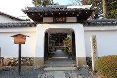 Ιαπωνικός κήπος σε Arashiyama, Κιότο, Ιαπωνία Στοκ εικόνες με δικαίωμα ελεύθερης χρήσης