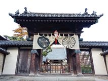 ιαπωνικός ναός στοκ φωτογραφίες με δικαίωμα ελεύθερης χρήσης