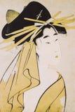 Ιαπωνικός παραδοσιακός ιματισμός Στοκ Εικόνες
