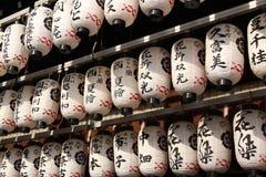 ιαπωνικό έγγραφο φαναριών Στοκ Φωτογραφίες
