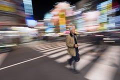 Ιαπωνικό επιχειρησιακό άτομο Στοκ Φωτογραφίες