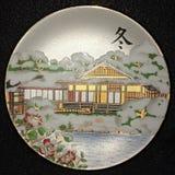 Ιαπωνικό λεπτό πιάτο Shibata Στοκ εικόνα με δικαίωμα ελεύθερης χρήσης
