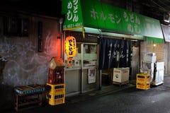 ιαπωνικό εστιατόριο Στοκ Φωτογραφία