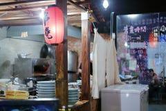 Ιαπωνικό κατάστημα yakitori το βράδυ Στοκ Εικόνες