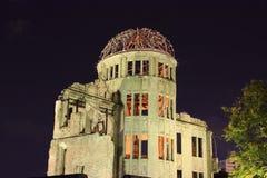 Ιαπωνικό κτήριο που καταστρέφεται από την ατομική βόμβα Στοκ φωτογραφία με δικαίωμα ελεύθερης χρήσης