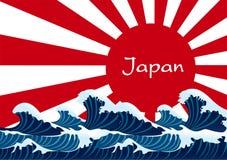 Ιαπωνικό κύμα με την ηλιοφάνεια κόκκινων σημαιών της Ιαπωνίας Στοκ Εικόνα
