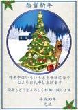 Ιαπωνικό νέο έτος της ευχετήριας κάρτας κοκκόρων Στοκ Φωτογραφίες