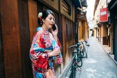 Ιαπωνικό φύλο