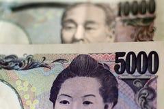 Ιαπωνικό νόμισμα γεν υποβάθρου Στοκ Φωτογραφία