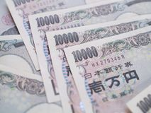Ιαπωνικό νόμισμα γεν, χρήματα της Ιαπωνίας στοκ φωτογραφία