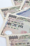 Ιαπωνικό νόμισμα Στοκ εικόνα με δικαίωμα ελεύθερης χρήσης