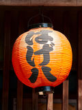 ιαπωνικό πορτοκάλι φαναρ&iot Στοκ Εικόνες