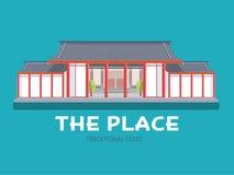 Ιαπωνικό σπίτι αρχιτεκτονικής στην επίπεδη έννοια υποβάθρου σχεδίου Παραδοσιακή θέση dojo της Ιαπωνίας Εικονίδια για το προϊόν σα απεικόνιση αποθεμάτων
