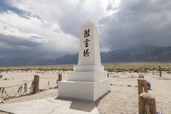Ιαπωνικό στρατόπεδο πολεμικού επανεντοπισμού Manzanar στοκ φωτογραφία με δικαίωμα ελεύθερης χρήσης