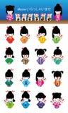 Ιαπωνικό σύνολο Maneki Neko κοριτσιών κουκλών Στοκ Εικόνες
